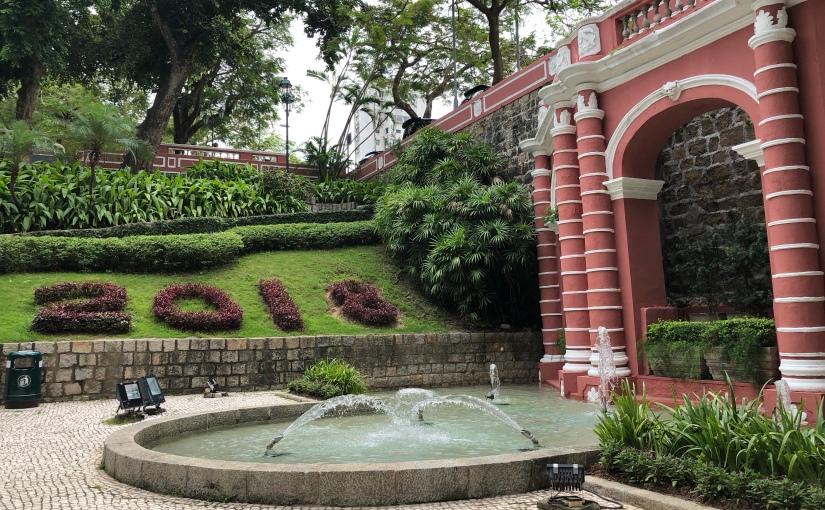 澳門親子遊 – 歐陸式的加思欄花園